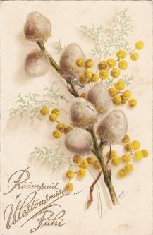 Ülestõusmispühade kaart-muuseumi fondist
